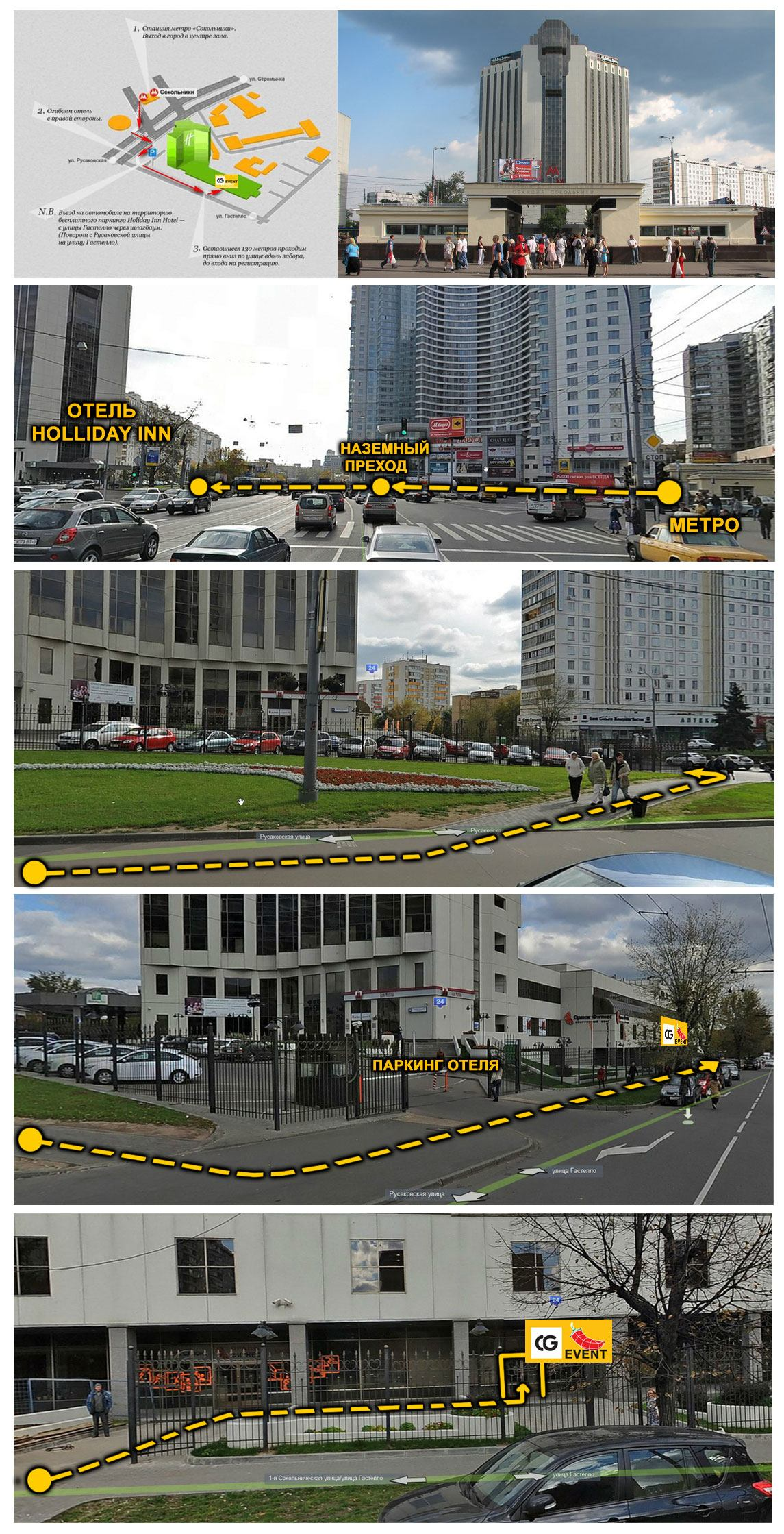 Гостиница москва схема проезда фото 983
