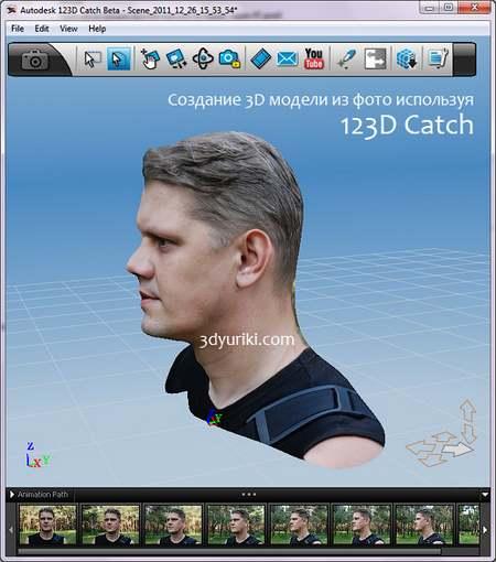 как сделать 3d модель из фото