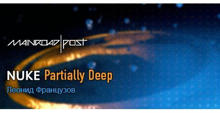 deep_nuke