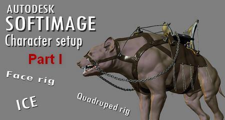 softimage1