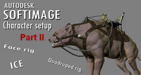 softimage2