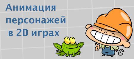 CGEVENT_2013_AKIMOV