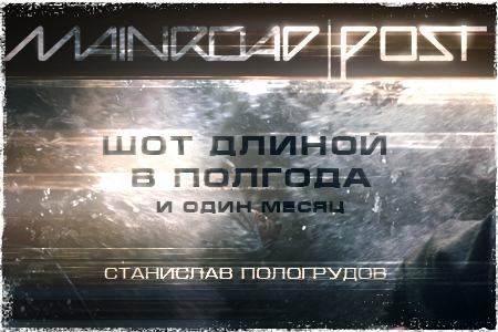 banner_DPG_v001