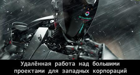 TOTAL_Robot_rain_silv_450