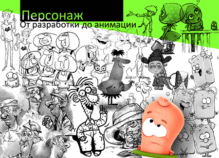 http://www.cgevent.ru/wp-content/uploads/2013/10/vip.png