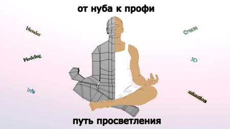 yoga_all_450