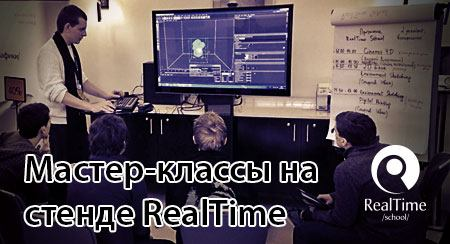 realtime_shap_cgevent3