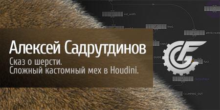 sadrutdinov