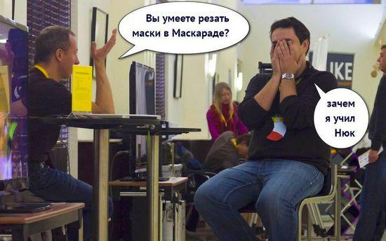 HR-BAR:Бар Вакансий