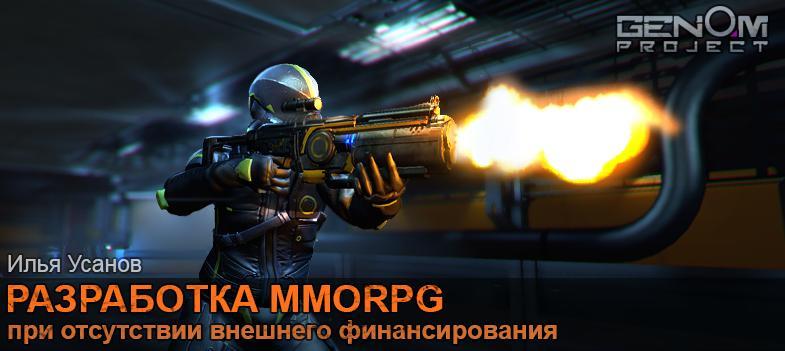 cgevent_pgenom
