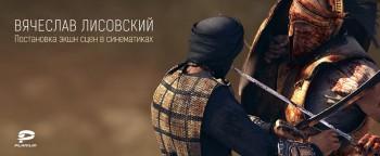 plate_lisovskiy_2