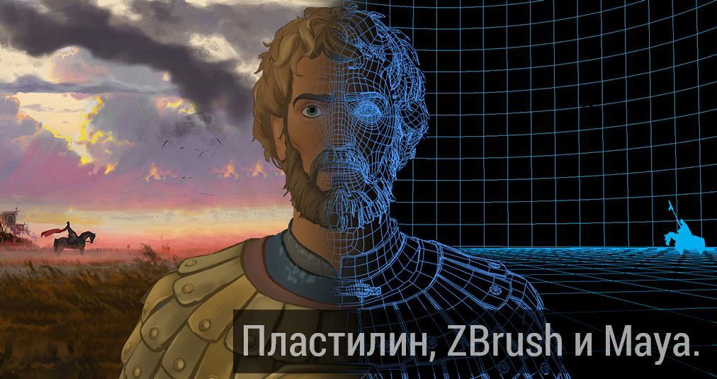 poster_personaj_01v