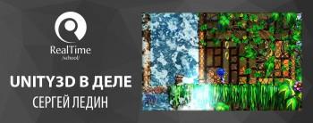 1012x400_ledin