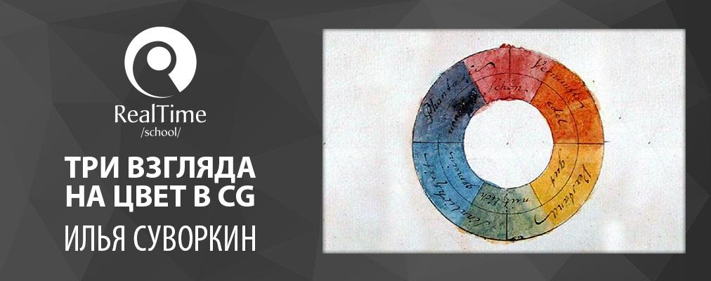 1012x400_suvorkin