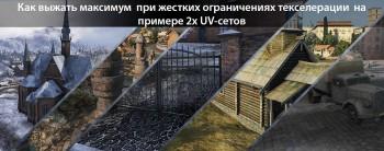 Anatoli Bandaryk_art
