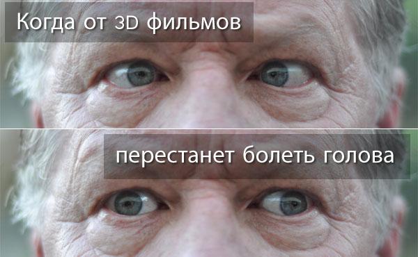 CG-Event-3D-01