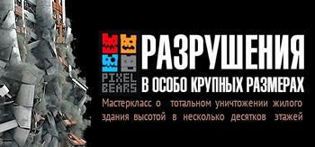PB-CGEVENT_02_350