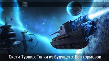 lotlt_13_350