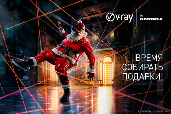 V-Ray_Russian_Promo_600x400px