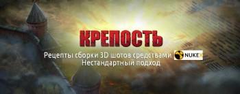 logo_v02