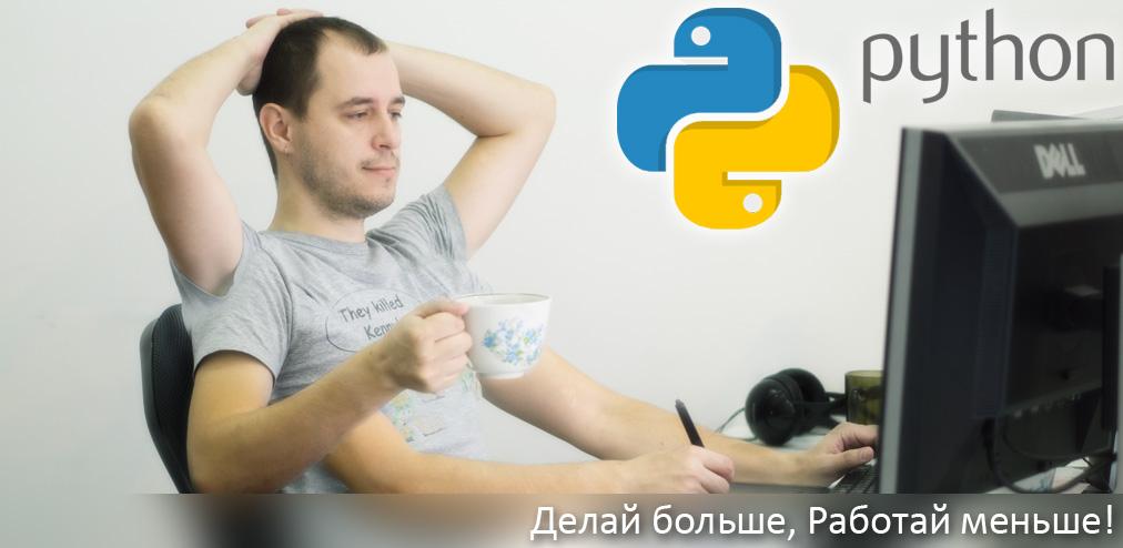 python_cgevent