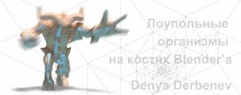 cge2015_emblema