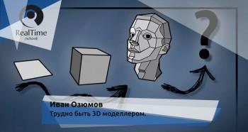 ozumov-1012