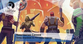 sahnov-1012