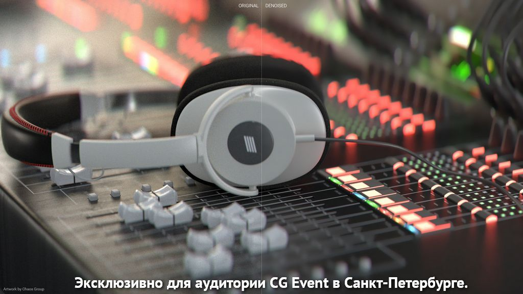 1024_headphones_original_denoised_1920x1080px