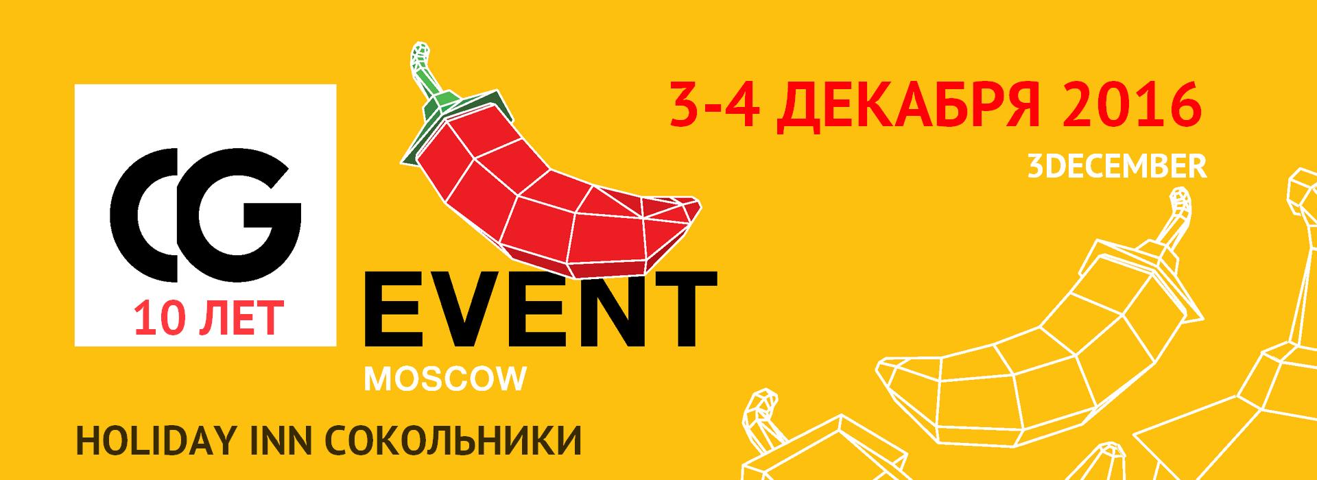 banner2016_1