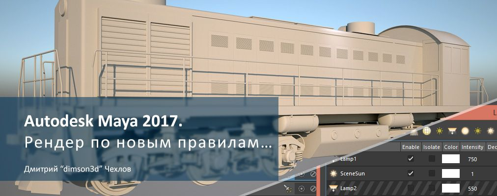 cgevent_2016_mc_chekhlov_header_v1