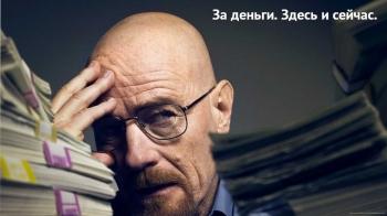 vo_vse_tygkie
