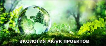 ecovr