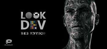 icard-2016_cgevent_varzhainov_obuhovskiy