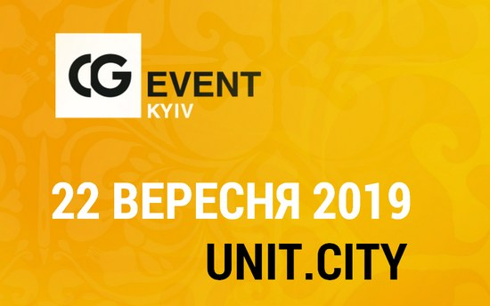 <strong>CG EVENT KIEV</strong>